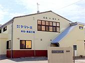 yamatomi-1.jpg